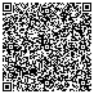 QR-код с контактной информацией организации Автобусный парк № 6