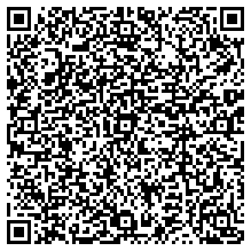 QR-код с контактной информацией организации Автокомплекс Тайфун
