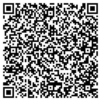 QR-код с контактной информацией организации ИП Кацаруба П.Г.