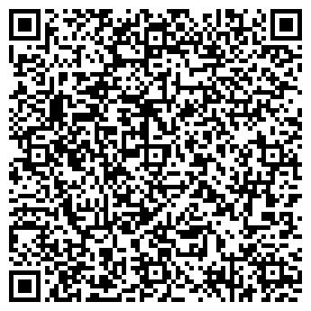 QR-код с контактной информацией организации Дом Печати Сардар, ТОО
