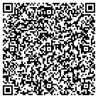 """QR-код с контактной информацией организации ООО """"Вайринг"""""""