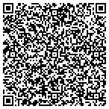 QR-код с контактной информацией организации ООО «Сибирский завод металлоконструкций»