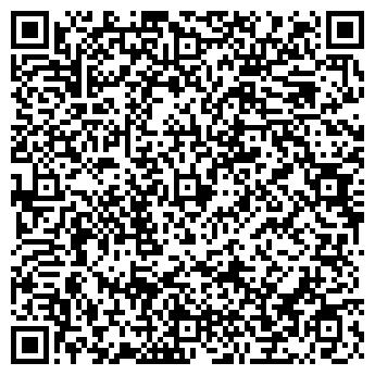 QR-код с контактной информацией организации Комфортсити