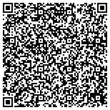 QR-код с контактной информацией организации ООО Первая Аутсорсинговая