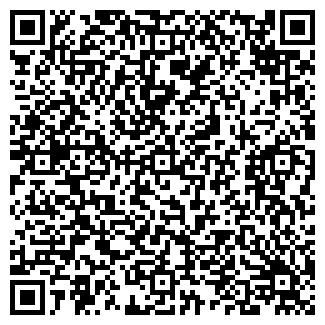 QR-код с контактной информацией организации ТОО Школа бухгалтеров ВАСВЕДА