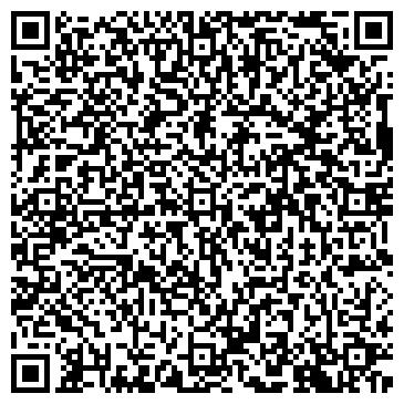 QR-код с контактной информацией организации ООО Каскад-Профиль