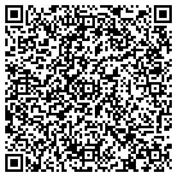 """QR-код с контактной информацией организации ЧОУ """"ВИНАРД"""""""