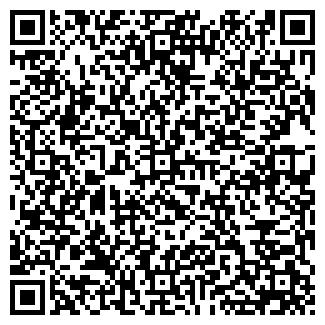QR-код с контактной информацией организации АО Ак-Тилик