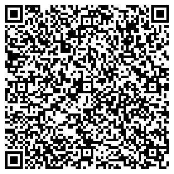 QR-код с контактной информацией организации ИП kidsroom