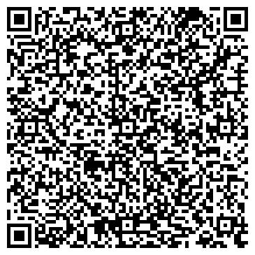 QR-код с контактной информацией организации ООО Плиточники Минска