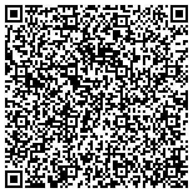 QR-код с контактной информацией организации ООО Росинка Казацкое Село