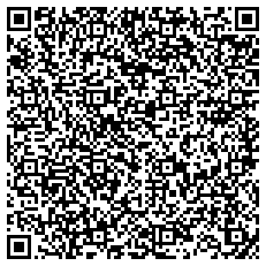 QR-код с контактной информацией организации ООО Юридическая консультация в Полтаве