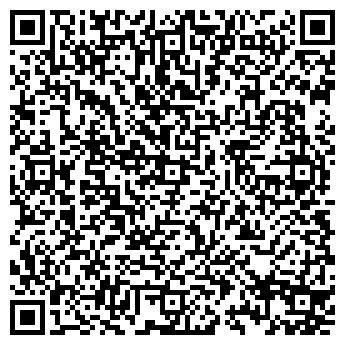 """QR-код с контактной информацией организации ООО Компания  """"Дом Окон"""""""