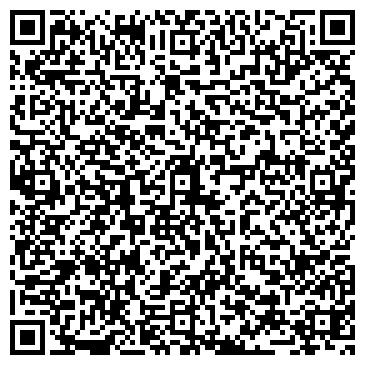 QR-код с контактной информацией организации ИП Discover Kazakhstan