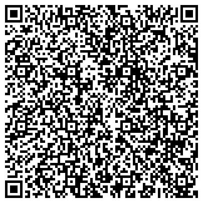 """QR-код с контактной информацией организации ООО Медицинский Центр """"On Clinic"""" (On Clinic) в Алматы"""