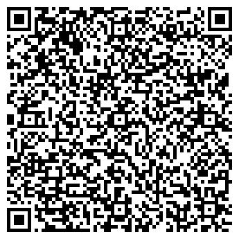 QR-код с контактной информацией организации ООО Салий