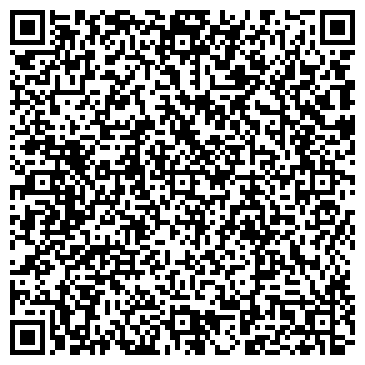 """QR-код с контактной информацией организации ООО """"Бома"""""""
