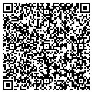 QR-код с контактной информацией организации ИП LOFA