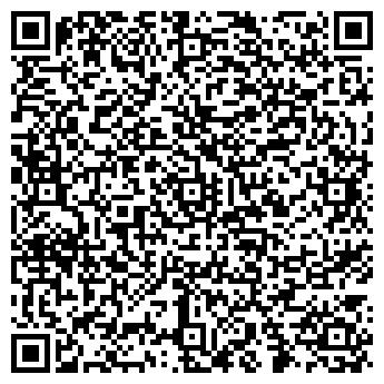 QR-код с контактной информацией организации ТРЕВЕЛ ТАЙМС