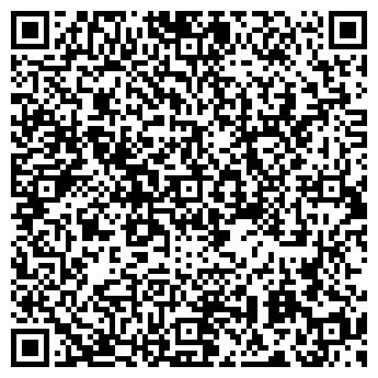 QR-код с контактной информацией организации FIVE STARS