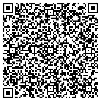 QR-код с контактной информацией организации СООО Этноград