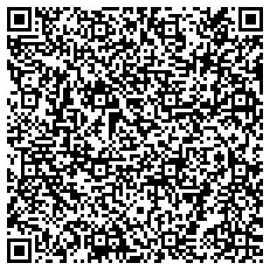 """QR-код с контактной информацией организации ООО Центр современной косметологии """"Ремейк"""""""