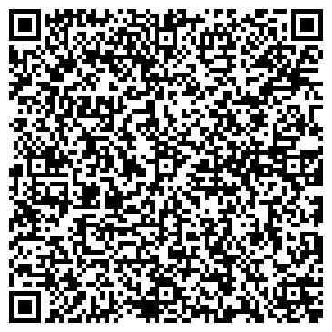 QR-код с контактной информацией организации ДАНКО ИНТЕРНЭШНЛ СЕРВИС