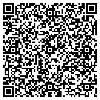 QR-код с контактной информацией организации ООО Мейиль