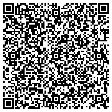 QR-код с контактной информацией организации КАЛИПСО АДВЕНТУРС