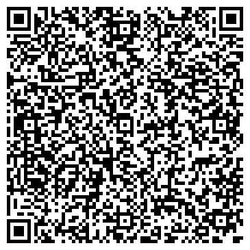 QR-код с контактной информацией организации Мастер-Техно