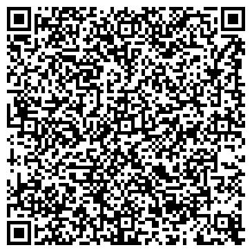 QR-код с контактной информацией организации ООО «Профдезинфекция»