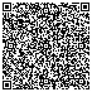 """QR-код с контактной информацией организации ТОО ТОО """"4mums (4мамс)"""""""