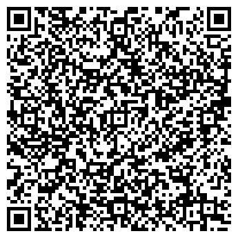 QR-код с контактной информацией организации МОНТЕКРИСТО
