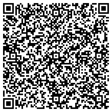 """QR-код с контактной информацией организации ЮА """"Академия права"""""""