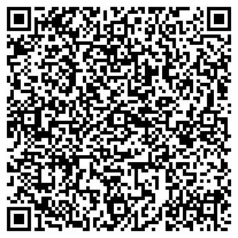 """QR-код с контактной информацией организации ООО """"ДВА ЛИМОНА"""""""