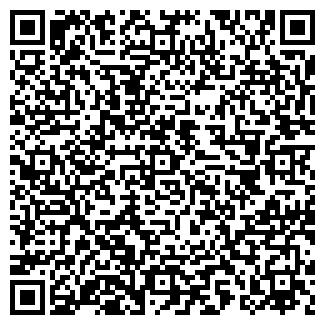 QR-код с контактной информацией организации ООО «Экостиль»