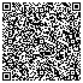 QR-код с контактной информацией организации Ридня