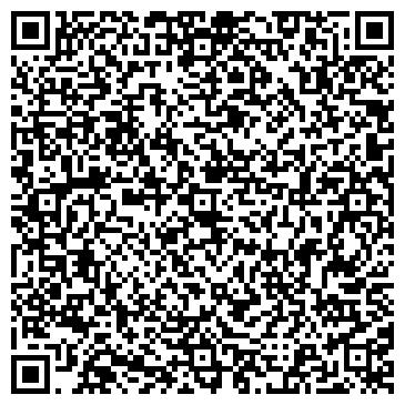 """QR-код с контактной информацией организации ИП """"ЛамMarket"""""""