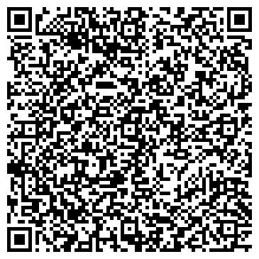 QR-код с контактной информацией организации ТОО ADS Inspection & Consulting