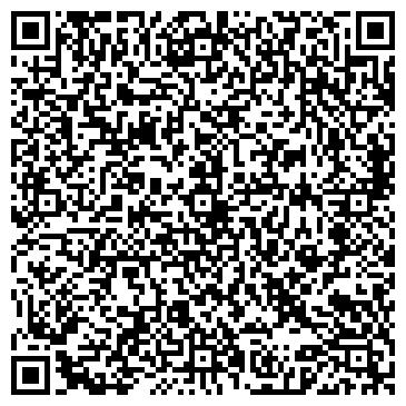 QR-код с контактной информацией организации ООО Le Paradis