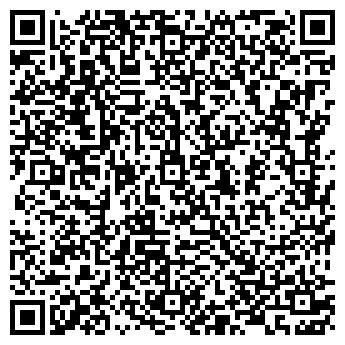 QR-код с контактной информацией организации ООО Фотоателье Миг