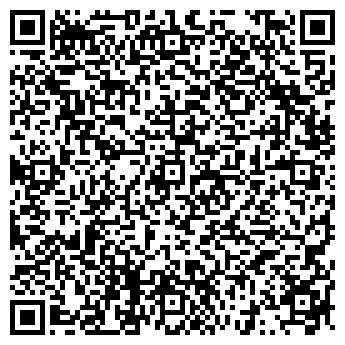 QR-код с контактной информацией организации ИП Кулич В.С.