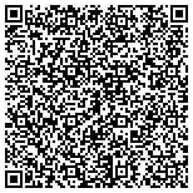 QR-код с контактной информацией организации Ювелирный бренд DIAMOND of LOVE, ООО
