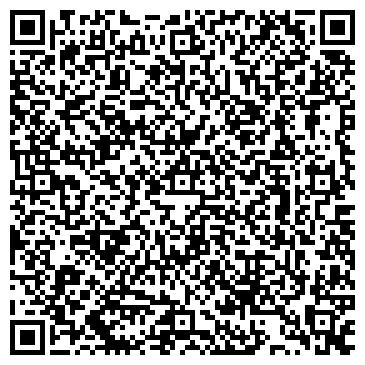 QR-код с контактной информацией организации ООО Автоломбард Престиж