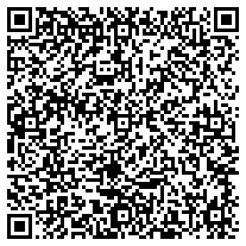 QR-код с контактной информацией организации ТОО ГРИН ИНВЕСТ СТРОЙ