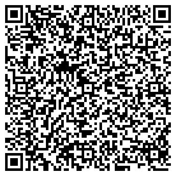 QR-код с контактной информацией организации ТОО NurWAY company