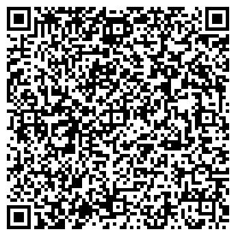 QR-код с контактной информацией организации ИЛЬ ПРИМО