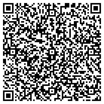 """QR-код с контактной информацией организации ЧСУП """"АвтоДрайвПлюс"""""""