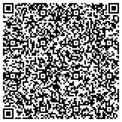 """QR-код с контактной информацией организации ООО Учебный центр профессиональной подготовки """"Профессионал"""""""