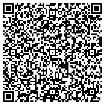 QR-код с контактной информацией организации ООО Эверпол